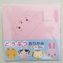 Papel origami Japon
