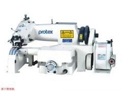 Protex TY 1430 Maquina de puntada invisible para neoprene